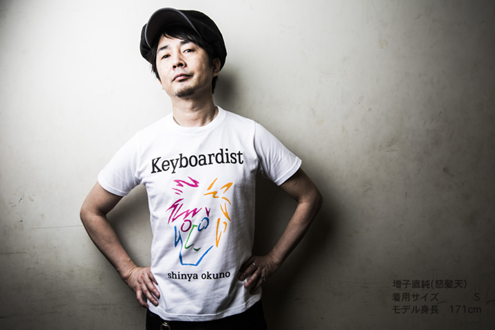 Keyboardist