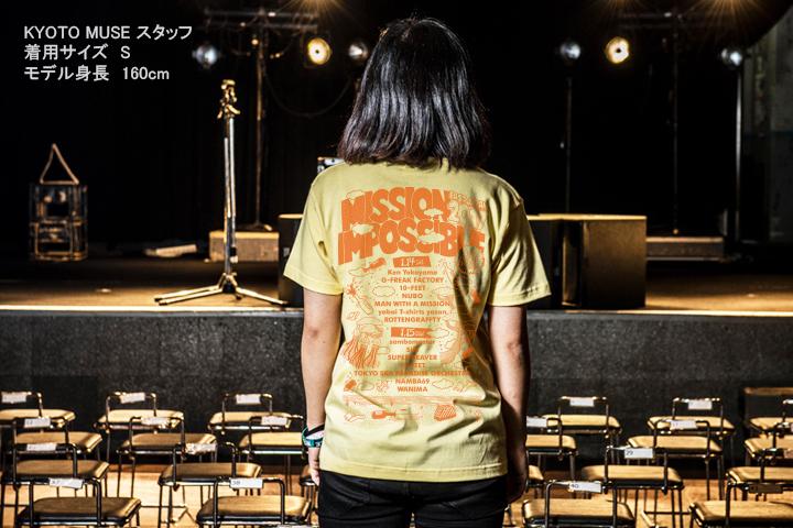 東日本観光Tシャツ