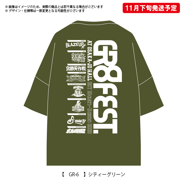 GR8 FEST. AT OSAKA-JO HALL