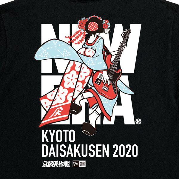 京都大作戦2020×ニューエラ