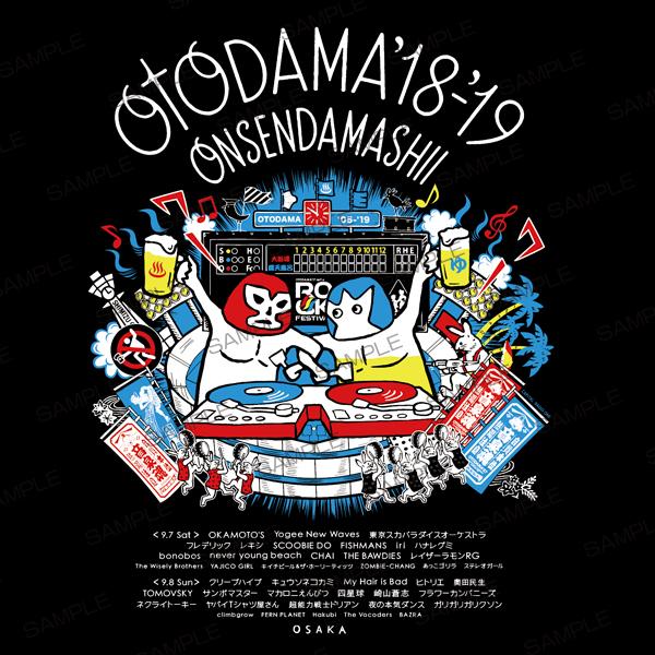 OTODAMA'18-'19~音泉魂~