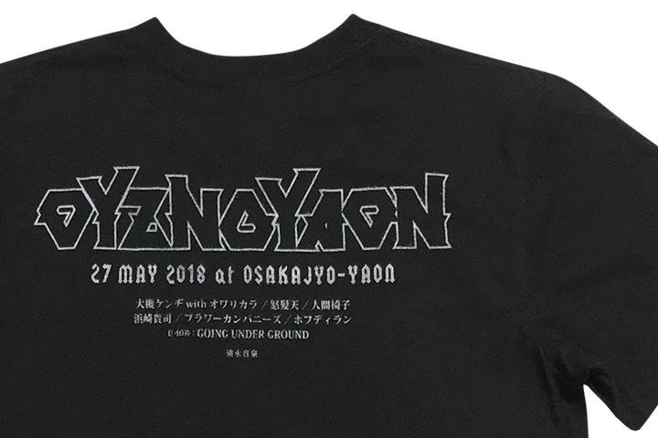 OYZ NO YAON