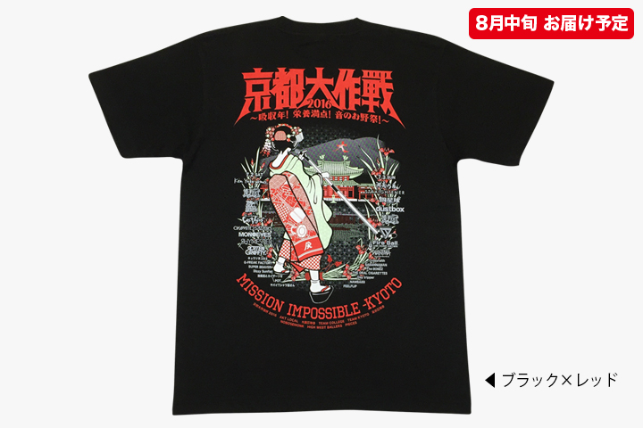 舞妓Tシャツ