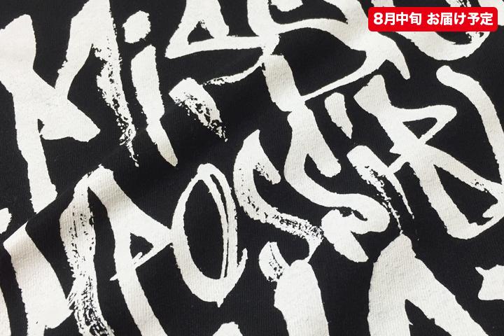 ガイコツ舞妓タイポTシャツ