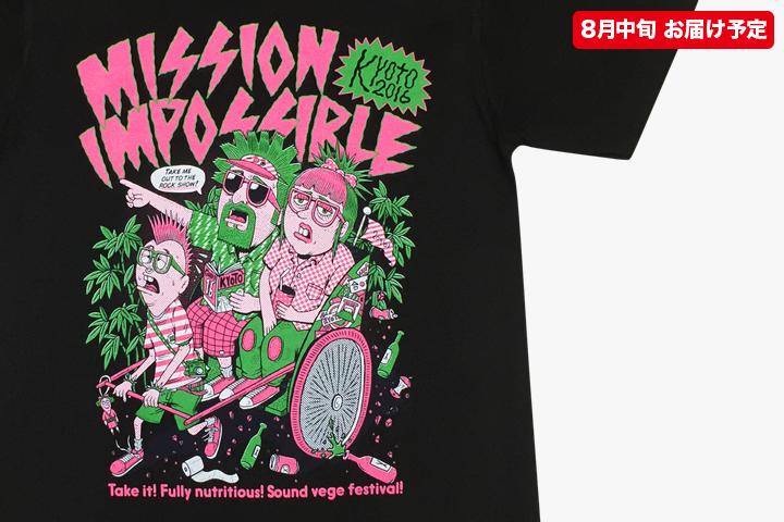 京都観光Tシャツ