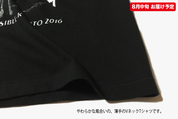 MISSION Tシャツ Vネック