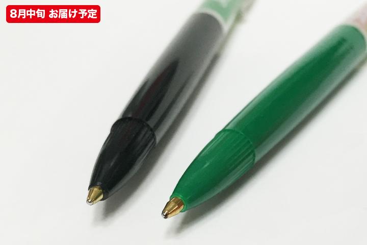 フローティングペン