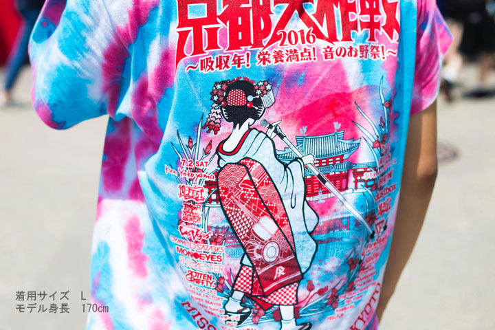 タイダイ舞妓Tシャツ