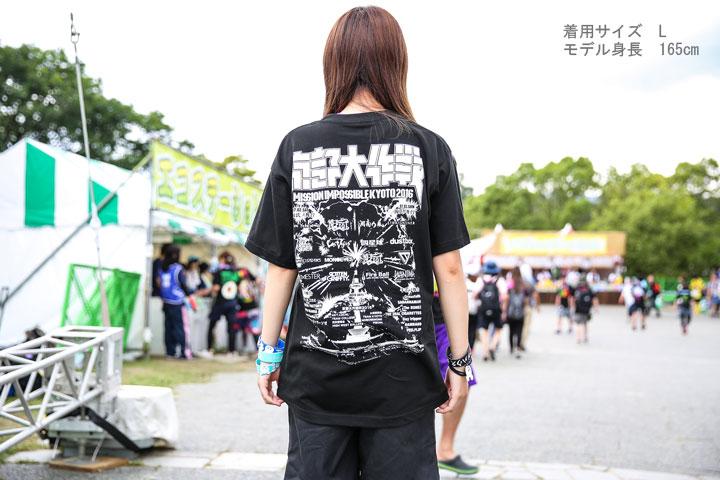 ガイコツ舞妓Tシャツ
