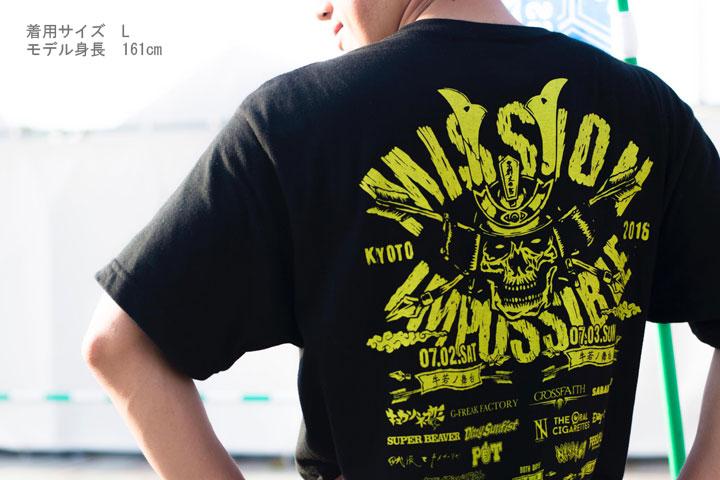 牛若Tシャツ