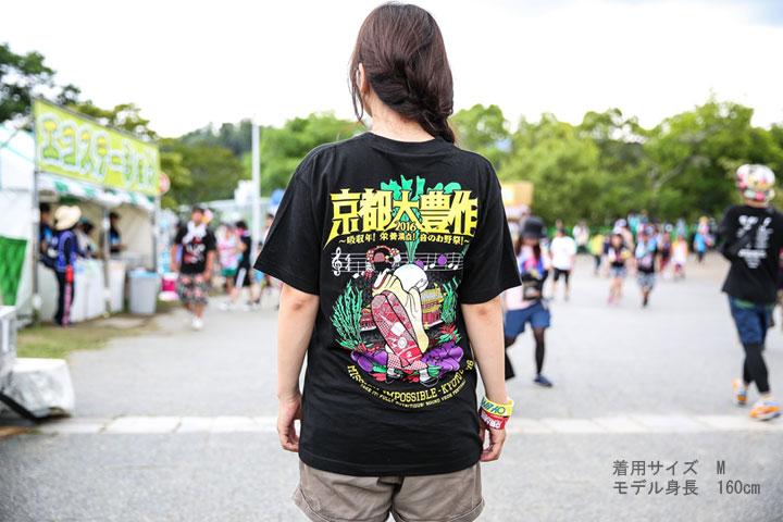 ユーモアTシャツ