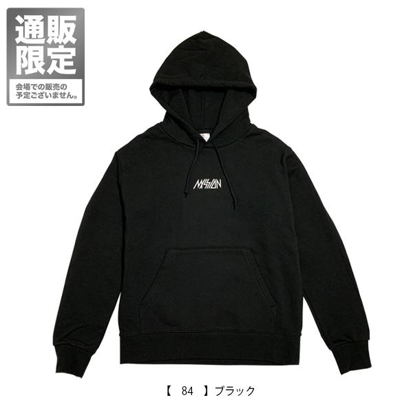 京都大作戦2020