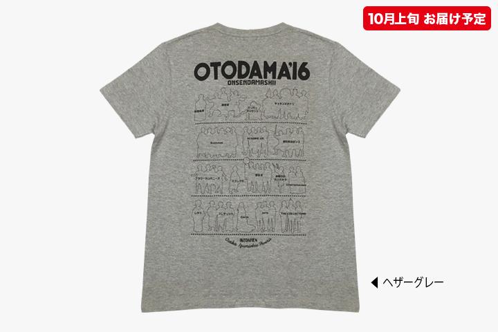 時代まつりTシャツ