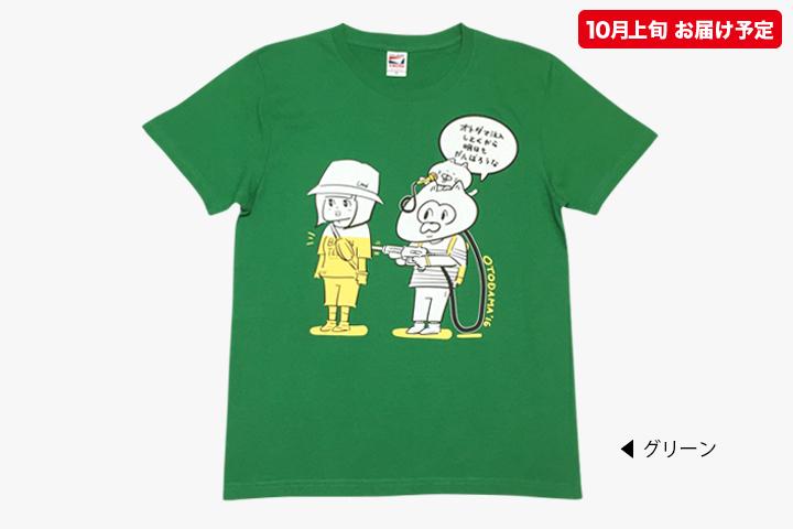 オトダマ注入Tシャツ