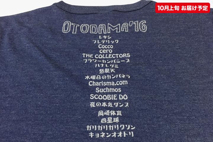 西洋音楽史Tシャツ