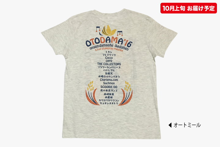 東洋音楽史Tシャツ