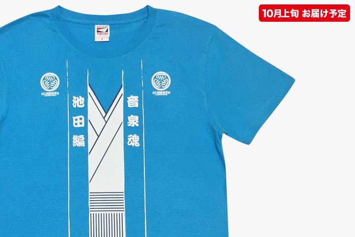 新撰組Tシャツ