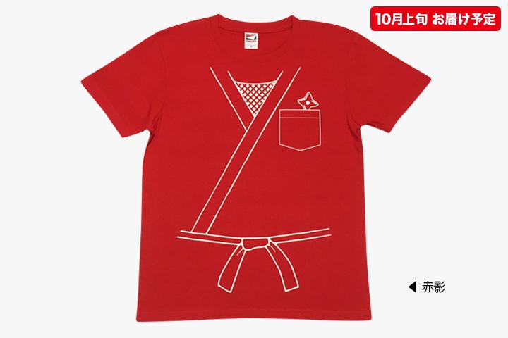 忍びTシャツ