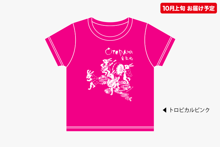 復刻版キッズTシャツ