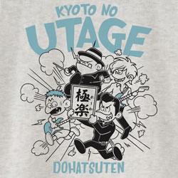 dohatsu0423top